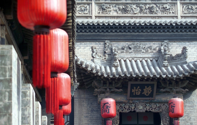 Rondreis CHINA HOOGTEPUNTEN - 16 dagen; Hemels rijk in een notendop